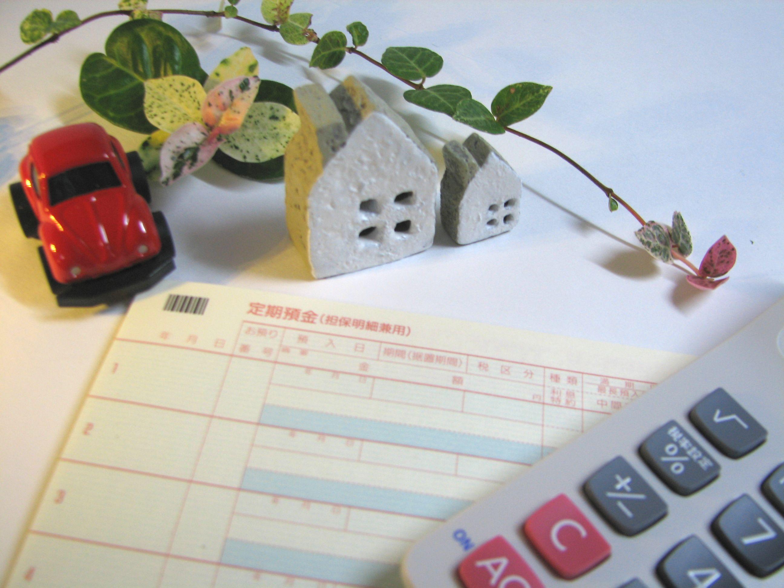 未婚率と収入
