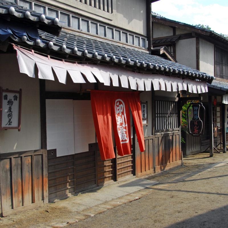 江戸時代の結婚生活のイメージ