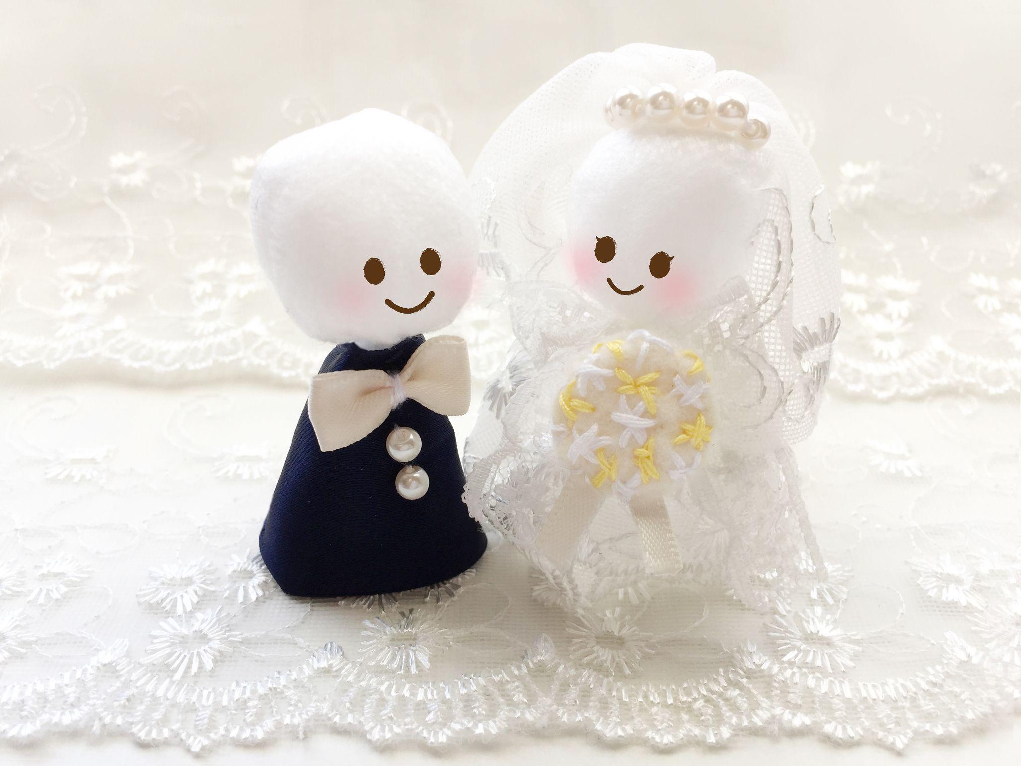 事実婚通い婚